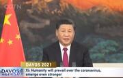 چین: جنگ تجاری به منافع همه کشورها لطمه میزند