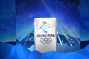 اعلام آمادگی چین برای برگزاری المپیک زمستانی پکن
