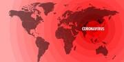 آمار مبتلایان کرونا در جهان از ۱۰۰ میلیون نفر گذشت