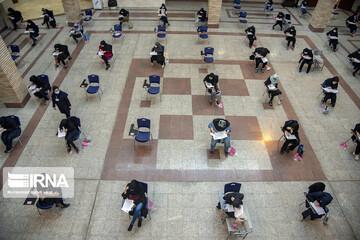 اعلام تاریخ برگزاری آزمون استخدامی وزارت بهداشت در سال ۹۹
