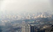 خسارت ۷ میلیارد دلاری آلودگی هوا به کشور/ آلودگی هوا همرده با رادیواکتیو است