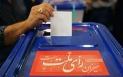 تمایل قالیباف، جهانگیری و احمدینژاد به حضور در انتخابات ۱۴۰۰