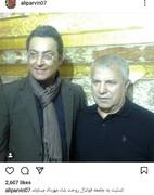علی پروین درگذشت مهرداد میناوند را تسلیت گفت