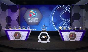 قرعه کشی لیگ قهرمانان آسیا ۲۰۲۱ انجام شد