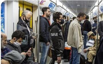 مدیر عامل مترو تهران: اگر کار ضروری ندارید، سوار مترو نشوید