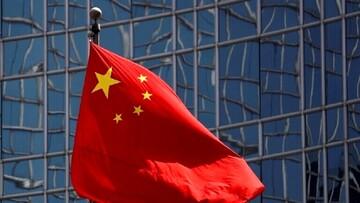 واکنش چین به تمدید پیمان استارت نو میان آمریکا و روسیه