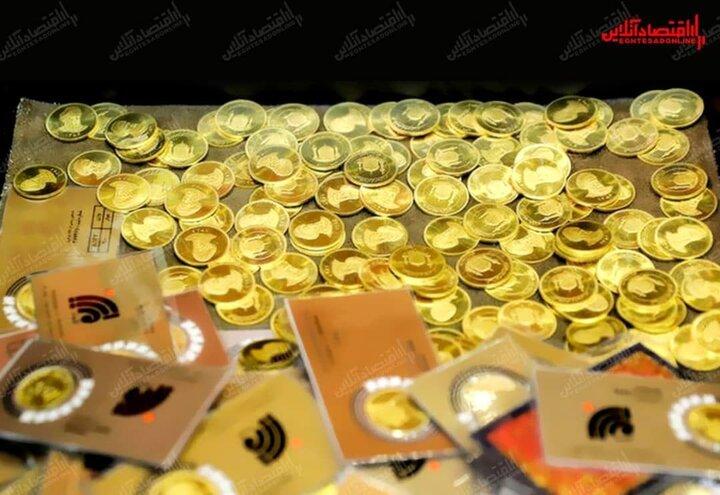 آخرین قیمت طلا و سکه در ۸ بهمن ۹۹/ طلای ۱۸ عیار کاهش یافت