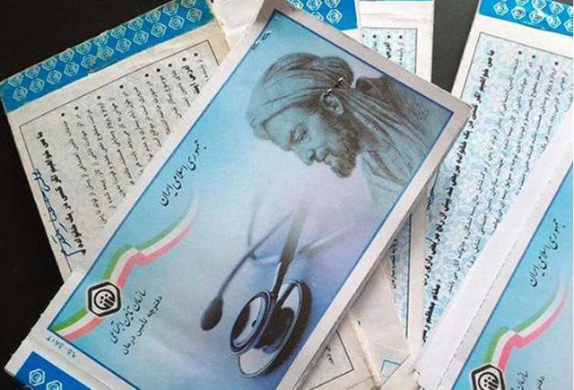 دفترچههای تامین اجتماعی از اول اسفند حذف میشوند