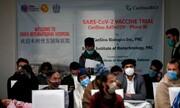 آغاز واکسیناسیون کرونا در پاکستان از هفته آینده