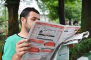 کرونا یک میلیون نفر را در ایران بیکار کرد/ ۴۰ درصد بیکاران مدرک دانشگاهی دارند