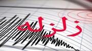 جزییات زلزله مهیب در کرمان