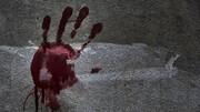 جنایت هولناک در ایلام/ کارمند ایلامی بعد از قتل عام خانوادهاش در بانک خودکشی کرد