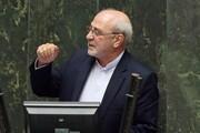 نمایندگان مجلس دنبال تشکیل «سازمان طب ایرانی اسلامی» هستند!