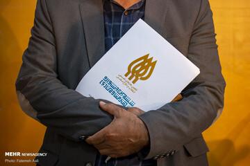 نمایشگاه آثار منتخب جشنواره «هنر مقاومت» برگزار میشود