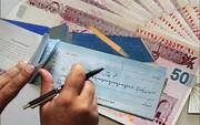 بانک مرکزی: آمار چکهای برگشتی افزایش یافت