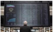 افت سنگین بورس در آغاز معاملات امروز بازار سهام