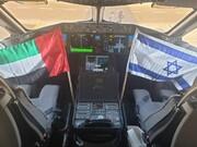 سفر ۱۳۰ هزار گردشگر اسرائیلی به امارات پس از عادیسازی روابط