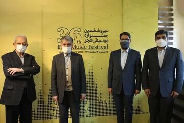 پوستر جشنواره موسیقی فجر رونمایی شد/عکس