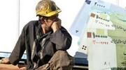 عدد احتمالی افزایش حقوق کارگران ۳۲ درصد است