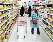 دردسر خرید روغن برای مهاجران در ایران