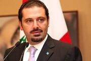 سعد حریری به مصر سفر کرد