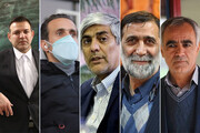 ۳ نامزد نهایی انتخابات ریاست فدراسیون فوتبال معرفی شدند
