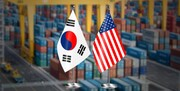کره جنوبی از نهایی شدن پرداخت بدهی ایران به سازمان ملل از طریق این کشور خبر داد