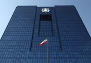 رونمایی بانک مرکزی از دسته چکهای جدید/ عکس