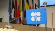 بازار نفت در سال ۲۰۲۱ احیا میشود؟