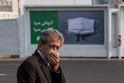 هشدار به تهرانیها: هوا آلوده است