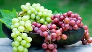 در مصرف انگور زیادهروی نکنید