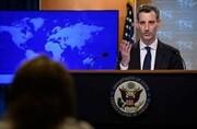 ابراز تاسف آمریکا از رای دادگاه لاهه به نفع ایران