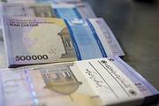 رشد ۱۷ درصدی نقدینگی در سه ماهه دوم سال جاری/ بدهی خارجی به بیش از ۹ میلیارد دلار رسید