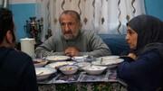 عومل سریال نوروزی «بوتیمار» به تهران بازگشتند