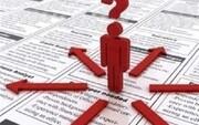آمار «دوشغلهها» روند افزایشی دارد/ چند شغلهها در ایران چه کارهاند؟
