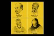 تقدیر از چهار هنرمند در جشنواره موسیقی فجر