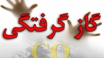 گازگرفتگی در شیراز قربانی گرفت