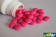ترک قرص های ایبوپروفن و ژلوفن به صورت ساده و طبیعی و با مصرف این چند خوراکی