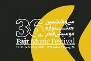 انتشار جدول جشنواره موسیقی فجر
