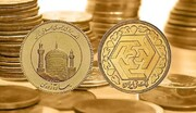 سکه؛ ۱۱ میلیون و ۶۷۰ هزار تومان/ قیمت انواع سکه و طلا ۲۱ بهمن ۹۹