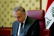 مصطفی الکاظمی: از ساخت نهاد حکومت و اقتدار آن عقب نمینشینیم