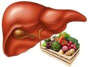 پاکسازی و سلامت کبد با مصرف چند خوراکی ساده خانگی؛ از سیر و زردچوبه تا شکلات تلخ