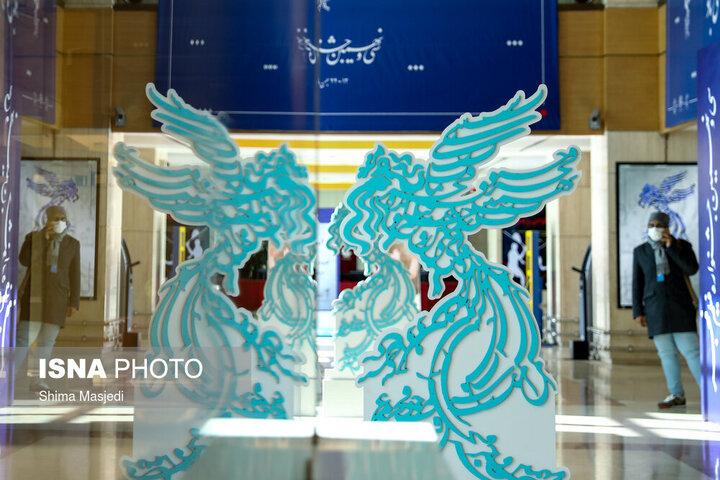 اختتامیه سیونهمین جشنواره فیلم فجر در برج میلاد آغاز شد + لیست کاندیدها