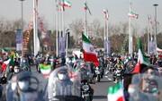 انتقاد به حذف نام امام خمینی در قطعنامه ۲۲ بهمن/ دوستداران امام در نهادهای انقلاب کجا هستند؟