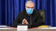 ایران تا ۳ ماه آینده صادر کننده واکسن کرونا در جهان میشود