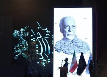 سانسور تصویر بهروز وثوقی در پخش زنده تلویزیون از اختتامیه فجر/ عکس