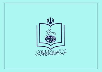 کم توجهی به نام و یاد امام خمینی در بیانیه پایانی ۲۲ بهمن قابل اغماض نیست