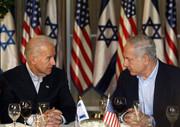 کاخ سفید: تماس با نتانیاهو به زودی انجام خواهد شد