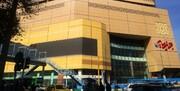 مجتمع تجاری جهیزیه ایران؛ مرکز خریدی متفاوت در میدان شوش