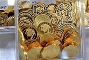 سکه؛ ۱۲ میلیون و ۲۵۰ هزار تومان/ قیمت انوع سکه و طلا ۲۵ بهمن ۹۹